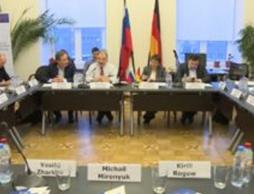 """The """"European Dialogue"""" has launched the first project under its 2017-Program"""